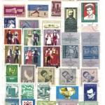 0020 141 р 150x150 - Зарубежные марки - I