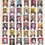 0020 545 150x150 - Советские марки - 06 (Портреты)