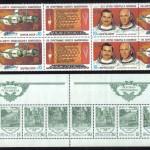 0020 75 150x150 - Советские марки — 10 (Блоки и сцепки)