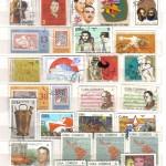 0021 167 р 150x150 - Зарубежные марки - II