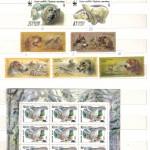 0021 169 150x150 - Фауна отечественная