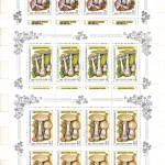 0022 120 150x150 - Флора отечественная