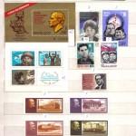 0022 145 150x150 - Советские марки - 06 (Портреты)