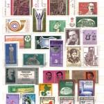 0022 64 р 150x150 - Зарубежные марки - I