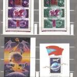 0023 138 150x150 - Советские марки — 10 (Блоки и сцепки)