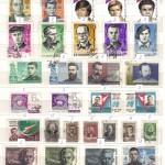 0023 159 150x150 - Советские марки - 06 (Портреты)