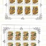 0023 80 150x150 - Флора отечественная