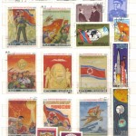 0024 121 р 150x150 - Зарубежные марки - I