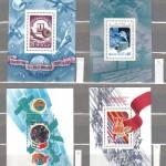0024 280 150x150 - Советские марки — 10 (Блоки и сцепки)