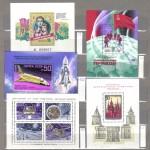 0025 270 150x150 - Советские марки — 10 (Блоки и сцепки)