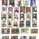 0026 129 150x150 - Советские марки - 06 (Портреты)