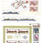 0026 308 р 150x150 - Зарубежные марки - I