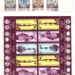 0027 300 150x150 - Зарубежные марки - V
