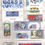 0027 340 150x150 - Советские марки - 06 (Портреты)