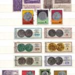 0028 165 15652 р 150x150 - Зарубежные марки - V