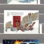 0028 30 150x150 - Советские марки — 10 (Блоки и сцепки)