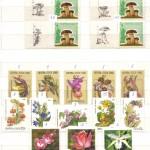 0028 323 150x150 - Флора отечественная
