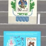 0029 40 150x150 - Советские марки — 10 (Блоки и сцепки)