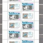 0032 30 150x150 - Советские марки — 10 (Блоки и сцепки)