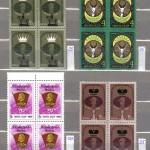0033 175 150x150 - Советские марки — 10 (Блоки и сцепки)