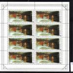 0034 40 150x150 - Советские марки — 10 (Блоки и сцепки)