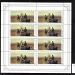0035 40 150x150 - Советские марки — 10 (Блоки и сцепки)