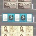 0037 65 150x150 - Советские марки — 10 (Блоки и сцепки)