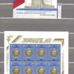 0038 75 150x150 - Советские марки — 10 (Блоки и сцепки)