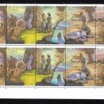 00388 30 150x150 - Советские марки — 10 (Блоки и сцепки)