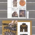 0039 30 150x150 - Советские марки — 10 (Блоки и сцепки)