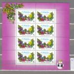 0041 40 150x150 - Советские марки — 10 (Блоки и сцепки)