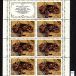 0045 40 150x150 - Советские марки — 10 (Блоки и сцепки)