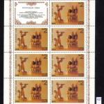 0047 40 150x150 - Советские марки — 10 (Блоки и сцепки)