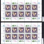 0048 60 150x150 - Советские марки — 10 (Блоки и сцепки)