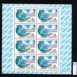 0049 60 150x150 - Советские марки — 10 (Блоки и сцепки)