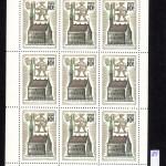 0052 85 150x150 - Советские марки — 10 (Блоки и сцепки)