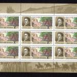 0056 60 150x150 - Советские марки — 10 (Блоки и сцепки)