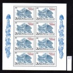 0058 50 150x150 - Советские марки — 10 (Блоки и сцепки)