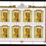 0059 60 150x150 - Советские марки — 10 (Блоки и сцепки)