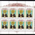 0060 60 150x150 - Советские марки — 10 (Блоки и сцепки)