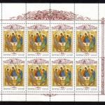 0061 60 150x150 - Советские марки — 10 (Блоки и сцепки)