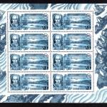 0062 50 150x150 - Советские марки — 10 (Блоки и сцепки)