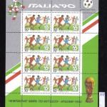 0063 150 150x150 - Советские марки — 10 (Блоки и сцепки)