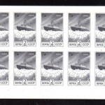 0072 40 150x150 - Советские марки — 10 (Блоки и сцепки)