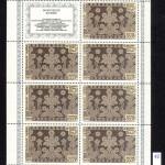 0073 40 150x150 - Советские марки — 10 (Блоки и сцепки)