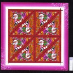 0074 40 150x150 - Советские марки — 10 (Блоки и сцепки)