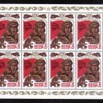 0076 30 150x150 - Советские марки — 10 (Блоки и сцепки)