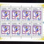 0080 20 150x150 - Советские марки — 10 (Блоки и сцепки)