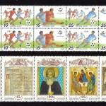 0081 55 150x150 - Советские марки — 10 (Блоки и сцепки)
