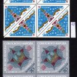 0082 70 150x150 - Советские марки — 10 (Блоки и сцепки)